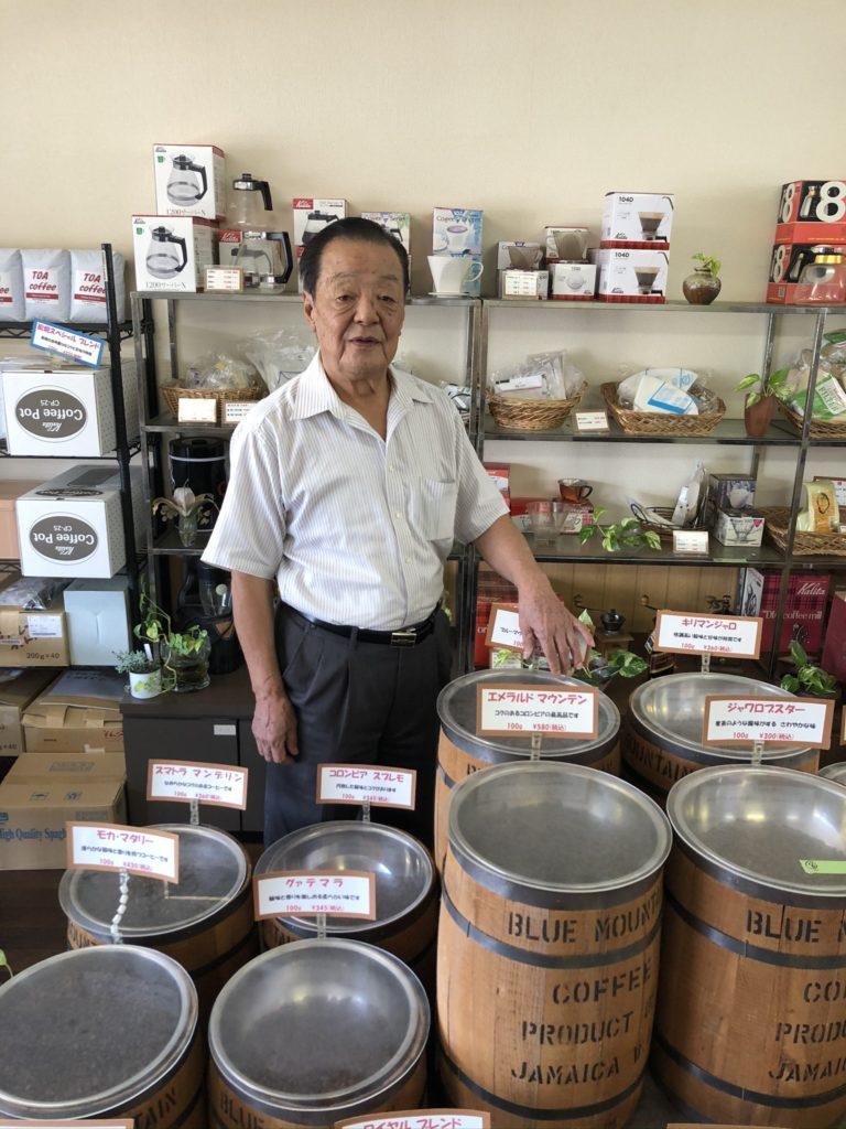 トーアコーヒー商会名誉顧問中島勝