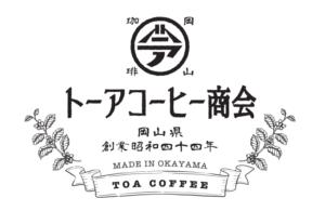 トーアコーヒー商会